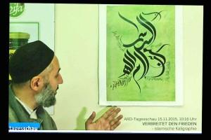 VERBREITET DEN FRIEDEN_islamische Kaligraphie_20151115